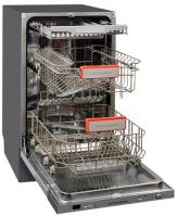 Встраиваемая посудомоечная машина Kuppersberg GS4533